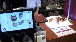 Bakery goods pos visual recognition system on trial in tokyo http://www.diginfo.tv/v/12-0145-r-en.php diginfo tv - http://diginfo.tv 24/7/2012 brain b...