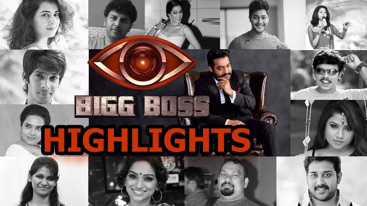 bigg boss today episode || big boss telugu || bigg boss telugu || ntr bigg  boss
