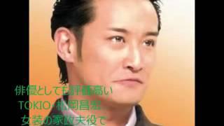 """ドラマ『家政夫のミタゾノ』(テレビ朝日系)で、男性家政""""夫""""・三田園..."""