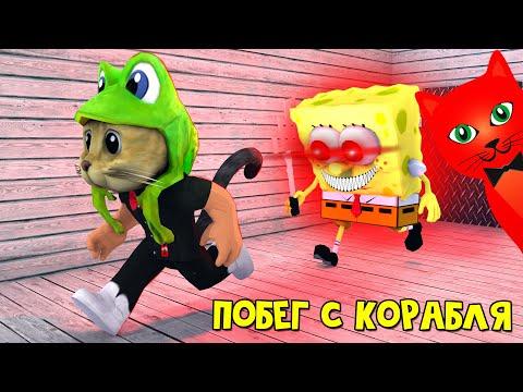 ГЛАВА 3 - СЕКРЕТНАЯ КОМНАТА и 2 СПОСОБА ПОБЕГА в игре Спанч Боб роблокс | Sponge Roblox | Спонж 3