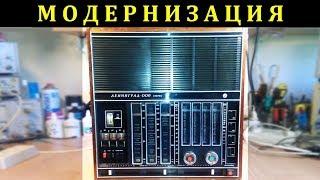 Ленинград 006. Модернизация - делаем дырку !!!