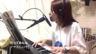 さめざめ - We are メンヘラクソビッチ