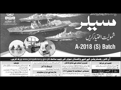 Latest Pak Navy Jobs 2019 | Join Pakistan Navy as Sailor By Education  Updates