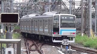 205系500番台コツR2編成 品川発車