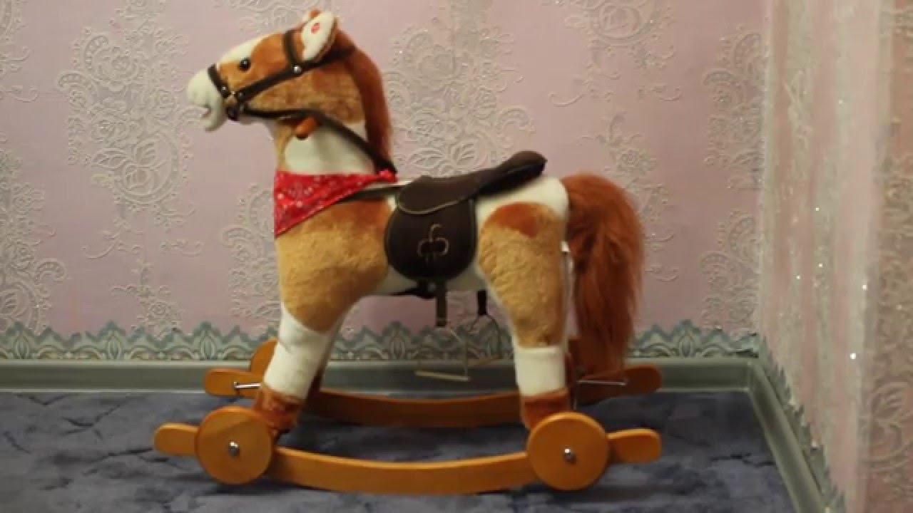 лошадка качалка фото