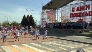 9 Мая-Концерт на Набережной днем-День Победы в Волгограде(КАНАЛ
