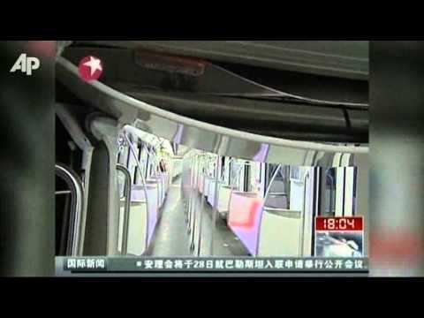 Raw Video: Hundreds Hurt In China Subway Crash