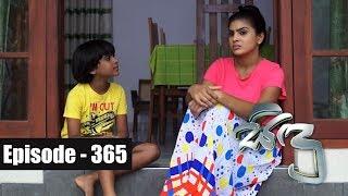 Sidu | Episode 365  29th  December 2017 Thumbnail