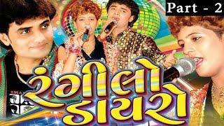 Gujarati Live Garba 2015 |