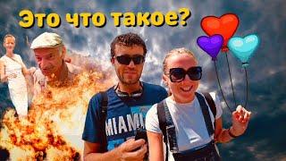 Влог: Отдыхаем на море в Сочи, гуляем по Дагомысу, у Серёжи завтра день рождения / Большой Сочи 2019