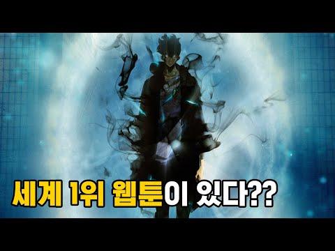 [나 혼자만 레벨업] 시즌 2로 돌아온 최강 헌터!