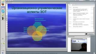 05.02.2013 Реализация здоровьесберегающих технологий