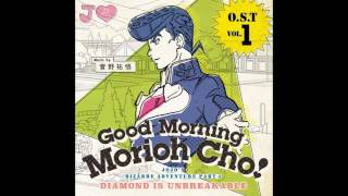 JoJo's Bizarre Adventure: Diamond is Unbreakable OST - Morioh Cho Radio