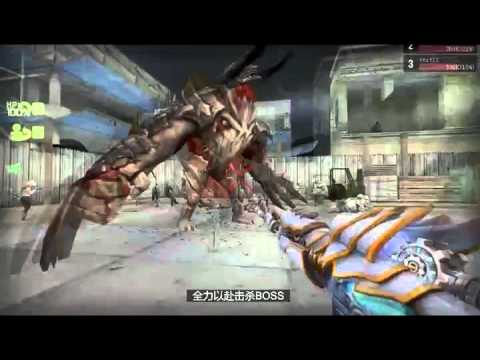 Video - Boss Chase - M4A1 Dark Knight, AK-47 Paladin, Laser