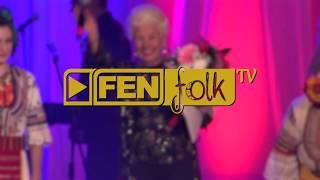 Концерт на Янка Рупкина по Фен Фолк ТВ!