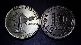 Russian Ruble Rises to Highest Level in Five Months