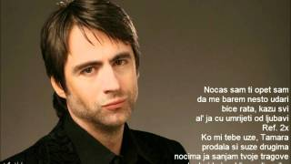 Борис Новкович - Тамара | Boris Novkovic - Tamara [Tekst/Lyrics Acords]