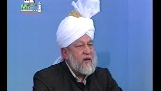 Urdu Khutba Juma on January 21, 1994 by Hazrat Mirza Tahir Ahmad