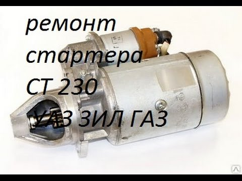 ИЖ-2715 (