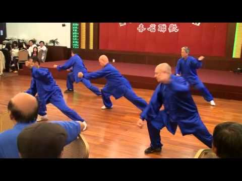 Chen Tai Chi Old Form 1st