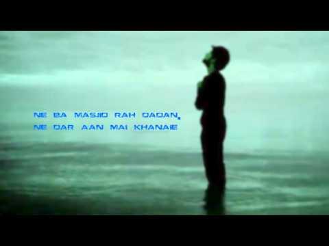 Ahmad Zahir-Kistam Man- With lyrics کیستم من؟ رهنورد آواره و دیوانه یی
