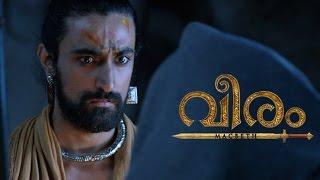 Veeram Malayalam Movie Release Promo - Kunal Kapoor - Directed by Jayaraj || LJ Films Release