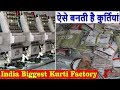 Kurti Making Process | India Biggest Kurti Factory | Best Summer Cloth Business Idea 2019