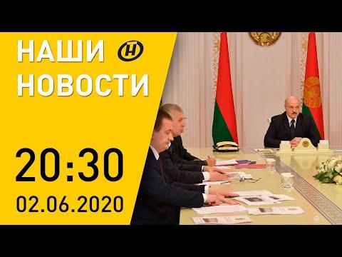 """Наши новости ОНТ: Лукашенко о проектах в АПК / """"Белавтодор"""" на бирже / тренд на экологичность"""