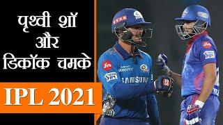 IPL T20 Latest News and Updates। आरसीबी को हराने के लिए पंजाब किंग्स लगाएगी पूरा जोर । RCBvsPBKS