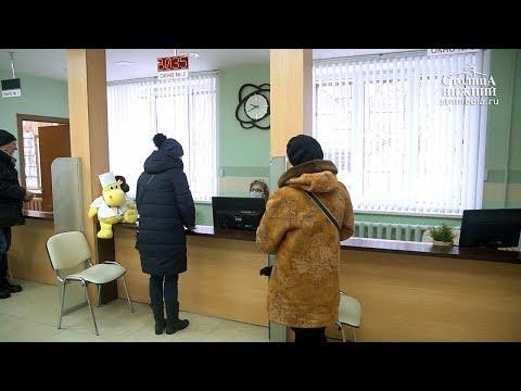 Нижегородцам рассказали, почему в «бережливой» поликлинике возникла длинная очередь