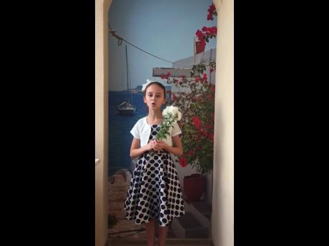 Изображение предпросмотра прочтения – ВарвараНовячкова читает произведение «Цветок» И.С.Тургенева