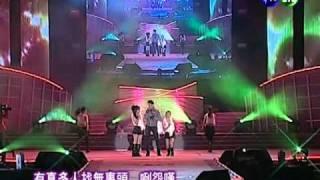 熱血!!2011桃園跨年王識賢- 帶你去玩