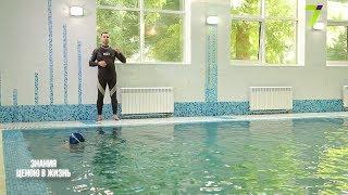 Спасение в бассейне: первая помощь утопающему