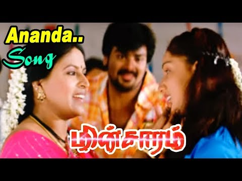 Minsaram | Minsaram Tamil movie scenes | Ananda Deepangal Video song | Thol Thirumavalavan movie