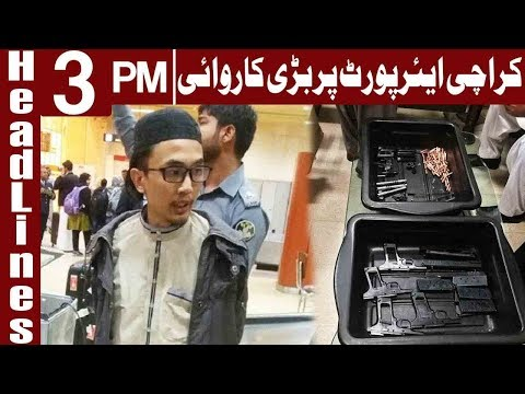 Malaysian Citizen Arrested with Pistols at Airport - Headlines 3 PM - 23 December - Express News