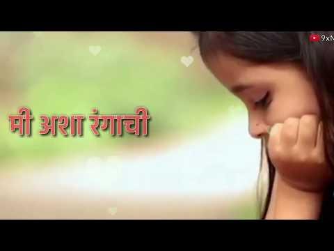 Adhir Mann Jhale Whatsapp Marathi Status Video