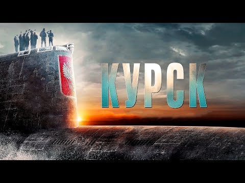 Курск — Русский трейлер #2 (2019)