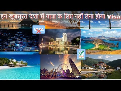 10 Countries that Indians Can Travel to Without a Visa | Visa Free Countries for Indian Passport |