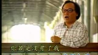 李永平 (Lee Jun Pin) - 不要抛弃我