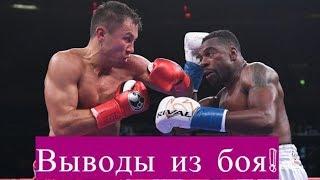 GGG vs РОЛЛС - Геннадий замедлился? ОБСУДИМ!