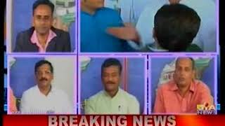 CBI-CD-Politics: Kedarnath Gupta, Ramavtar Tiwari,Dhananjay singh thakur On Sadhna News(RK Gandhi)