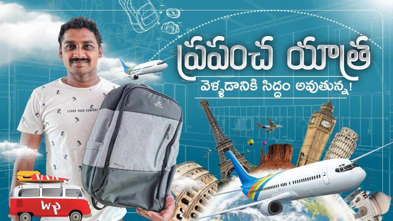 Best Laptop backpack   Packing for  one year of travelling   Uma Telugu Traveller