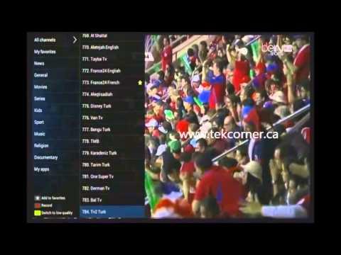 ATN Arabic IPTV - Gold Package - Tekcorner Canada