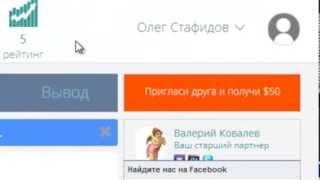 Зарабатываем на выдачи кредитов от 1000 рублей в день