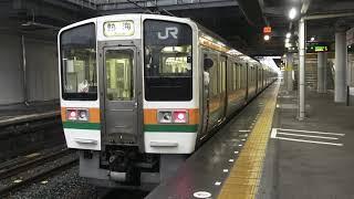 東海道本線211系+211系普通列車熱海行き藤枝駅発車シーン2020.10.10.