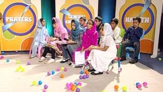 Kids Time: Programme 26 (English & Urdu)