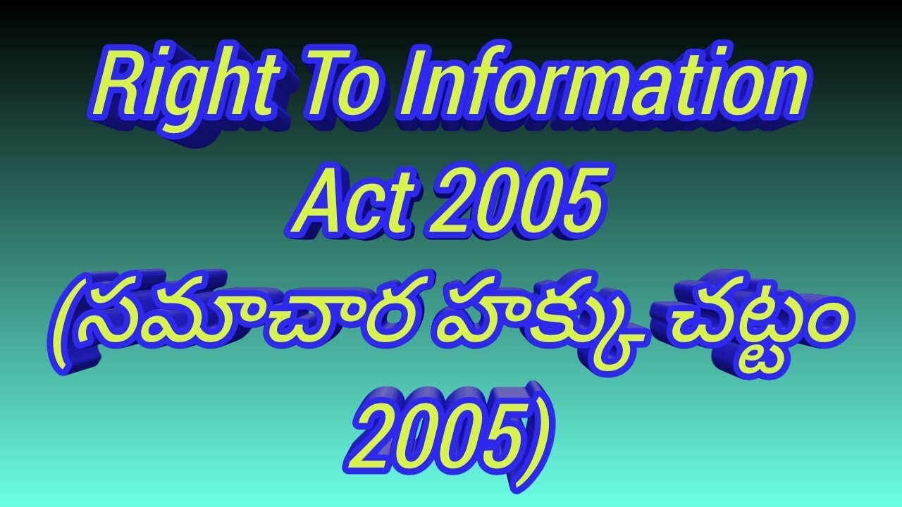 rti act 2005 features This act may be called the right to information act, 2005 (2) it extends to the whole of india except the state of jammu and kashmir (3) the provisions of sub‑section (1) of section 4, sub‑sections (1) and (2) of section 5, sections 12, 13, 15, 16, 24, 27 and 28 shall come into force at once, and the remaining provisions of this act shall.