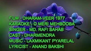 O MERI MEHBOOBA KARAOKE BEST WITH LYRICS ONLY D2 RAFI DHARAM VEER 1977