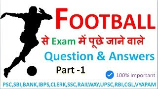 {HINDI} Football GAME | Gk trick,Q&A,SSC/MPPSC/UPSC/Railway/Competative EXAM 2018 | sports football