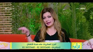 8 الصبح - خبيرة التغذية/ لميس مراد - طريق الوقاية من ديدان البطن عند الأطفال وأسبابها